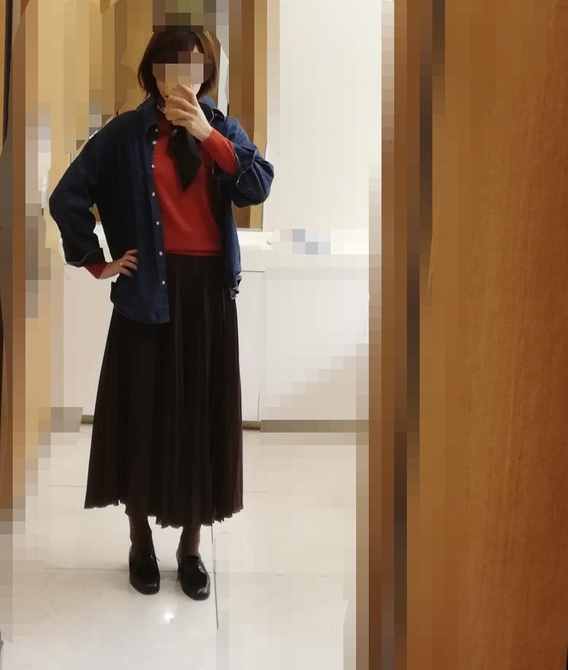 DROBEで購入した服とユニクロの秋コーデ